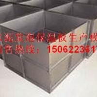 現貨專業水泥保溫板發泡鋼模具